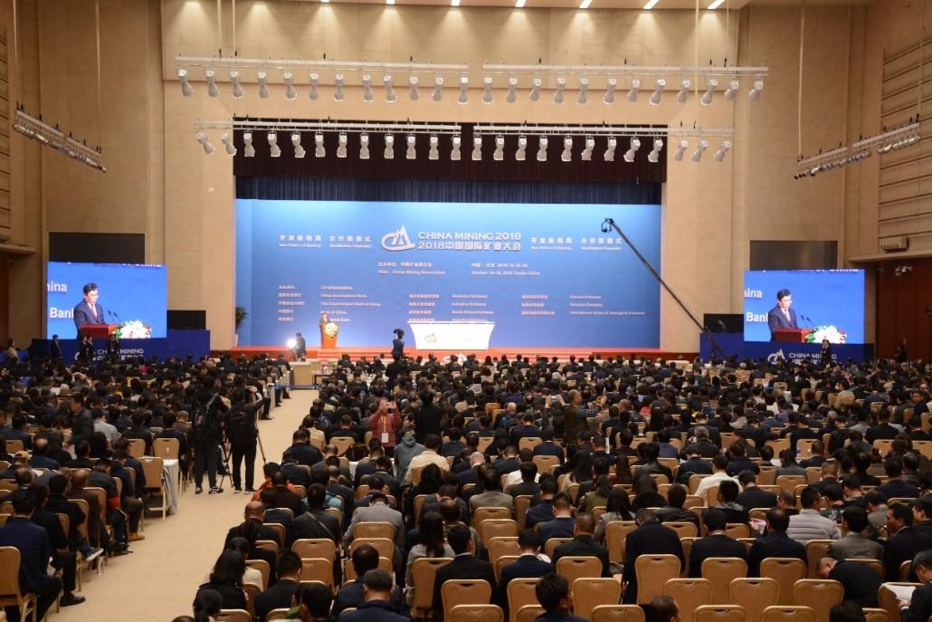 丰域烯碳亮相中国国际矿业大会